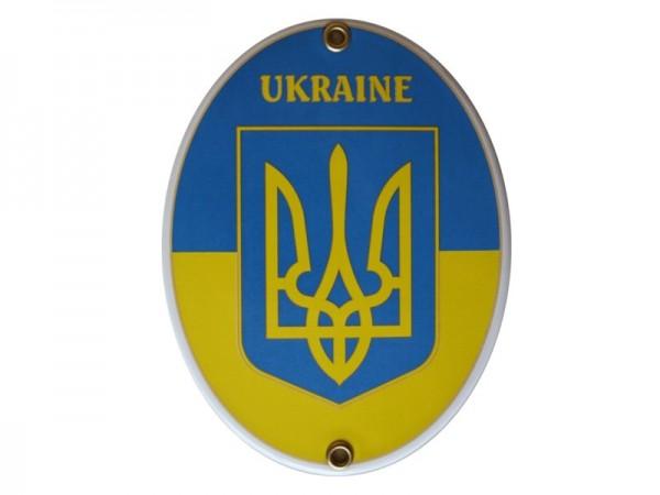Ukraine Emaille Schild Nr. 1711